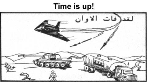 One of several fliers dropped into Southwest Asia